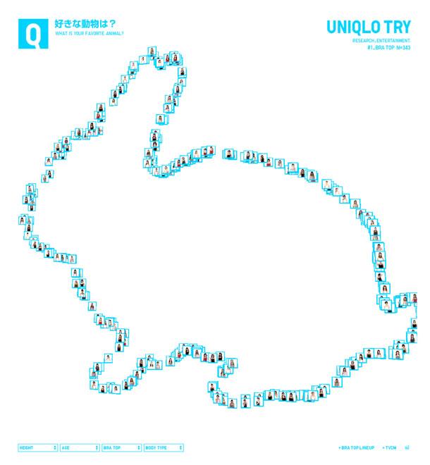 Uniqlo-try-6